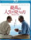 【中古】Blu-ray▼最高の人生の見つけ方 ブルーレイディスク▽レンタル落ち