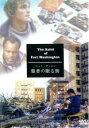 【バーゲンセール】【中古】DVD▼聖者の眠る街【字幕】