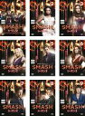 【バーゲンセール】全巻セット【中古】DVD▼SMASH スマッシュ シーズン2(9枚セット)第1話~第17話▽レンタル落ち