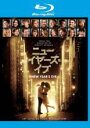 【バーゲンセール】【中古】Blu-ray▼ニューイヤーズ・イブ ブルーレイディスク▽レンタル落ち
