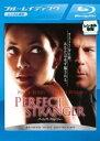 【バーゲンセール】【中古】Blu-ray▼パーフェクト・ストレンジャー ブルーレイディスク▽レンタル落ち ホラー