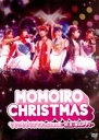 【8月全品P10★要エントリー】【中古】DVD▼ももいろクリスマス in 日本青年館 脱皮 DAPPI ももいろクローバー 2枚組▽レンタル落ち