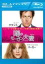 【バーゲンセール】【中古】Blu-ray▼噂のモーガン夫妻 ブルーレイディスク▽レンタル落ち