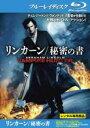 【中古】Blu-ray▼リンカーン 秘密の書 ブルーレイディスク▽レンタル落ち