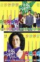 【バーゲンセール】全巻セット【中古】DVD▼One Tree Hill ワン・トゥリー・ヒル サード シーズン3(11枚セット)第1話~第22話▽レンタル落ち 海外ドラマ