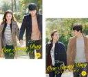 【バーゲンセール】全巻セット2パック【中古】DVD▼ワン・サニーデイ One Sunny Day(2枚セット)前編、後編【字幕】▽レンタル落ち 韓国