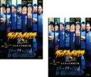 【処分特価・未検品・未清掃】2パック【中古】DVD▼ダイナマイト関西 2014(2枚セット)1、2▽レンタル落ち 全2巻