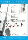 【バーゲンセール ケース無し】【中古】Blu-ray▼ヴィジット ブルーレイディスク▽レンタル落ち ホラー
