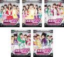 【バーゲンセール】全巻セット【中古】DVD▼ももクロ団 全力凝縮ディレクターズカット版 (5枚セット)1、2、3、4、5▽レンタル落ち
