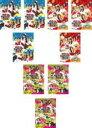【バーゲンセール】全巻セット【中古】DVD▼SKE48のマジカル・ラジオ(9枚セット)シーズン1、2、3▽レンタル落ち