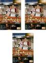 【バーゲンセール】全巻セット【送料無料】【中古】DVD▼居酒屋ぼったくり(3枚セット)第1話~第11話 最終▽レンタル落ち
