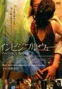 【バーゲンセール ケース無】【中古】DVD▼インビジブル・ウェーブ▽レンタル落ち