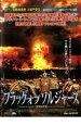 【中古】DVD▼フラッグ・オブ ソルジャーズ 勝利なき戦場▽レンタル落ち