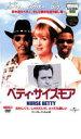 【中古】DVD▼ベティ・サイズモア▽レンタル落ち
