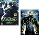 2パック【中古】DVD▼ハルク、インクレディブル・ハルク(2枚セット)▽レンタル落ち 全2巻