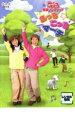 【バーゲンセール】【中古】DVD▼NHK おかあさんといっしょ 最新ソングブック あっちこっちマーチ▽レンタル落ち