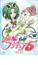 【中古】DVD▼Yes!プリキュア5 Vol.5▽レンタル落ち