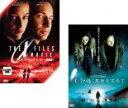 【バーゲンセール】2パック【中古】DVD▼X-ファイル(2枚セット)ザ・ムービー 劇場版 、 真実を求めて▽レンタル落ち 全2巻