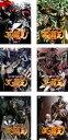 全巻セット【中古】DVD▼北斗の拳 ラオウ外伝 天の覇王(6枚セット)第1話〜第13話▽レンタル落