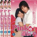 全巻セット【中古】DVD▼Pinkの遺伝子(3枚セット)第1話〜13話▽レンタル落ち