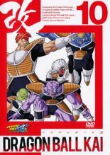【中古】DVD▼ドラゴンボール改 10(第28話〜第30話)▽レンタル落ち