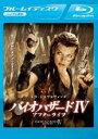 【バーゲンセール】【中古】Blu-ray▼バイオハザード 4 アフターライフ ブルーレイディスク▽レンタル落ち ホラー