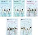 全巻セット【中古】DVD▼東京フレンズ(...