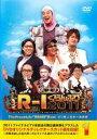 【中古】DVD▼R-1 ぐらんぷり 2011 1▽レンタル落ち【お