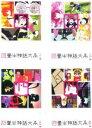 DVD>アニメ>オリジナルアニメ>作品名・や行商品ページ。レビューが多い順(価格帯指定なし)第2位
