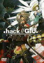 【中古】DVD▼.hack//G.U. TRILOGY▽レンタル落ち