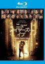 【中古】Blu-ray▼ニューイヤーズ・イブ ブルーレイディスク▽レンタル落ち
