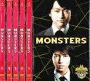 全巻セット【送料無料】【中古】DVD▼MONSTERS モンス