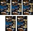 【バーゲンセール ケース無】全巻セット【中古】DVD▼官僚たちの夏(5枚セット)第1話〜最終話▽レンタル落ち