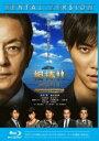 【中古】Blu-ray▼相棒 劇場版 III 巨大密室!特命係 絶海の孤島へ ブルーレイディスク▽レンタル落ち