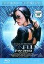 【中古】Blu-ray▼イーオン・フラックス ブルーレイディスク▽レンタル落ち