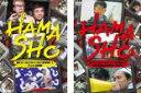 2パック【中古】DVD▼HAMASHO 第1シーズン(2枚セット)1 、2▽レンタル落ち 全2巻【お笑い】
