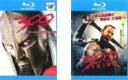 2パック【中古】Blu-ray▼300 スリーハンドレッド(2枚セット)コンプリート・エクスペリエンス、帝国の進撃 ブルーレイディスク▽レンタル..