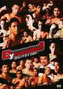DVD>スポーツ>格闘技・武道>キックボクシング商品ページ。レビューが多い順(価格帯指定なし)第3位