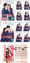 【バーゲンセール】全巻セット【送料無料】【中古】DVD▼イタズラなKiss Love in TOKYO(20枚セット)+ 2nd▽レンタル落ち