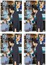 【バーゲンセール】【中古】DVD▼舟を編む(4枚セット)第1話~第7話▽レンタル落ち 全4巻