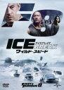【中古】DVD▼ワイルド スピード ICE BREAK▽レンタル落ち