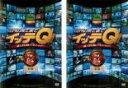 2パック【中古】DVD▼世界の果てまでイッテQ! Vol.4(2