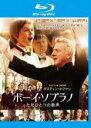 【中古】Blu-ray▼ボーイ・ソプラノ ただひとつの歌声 ブルーレイディスク▽レンタル落ち
