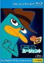 【中古】Blu-ray▼フィニアスとファーブ ペリー・ファイル アニマル・エージェント ブルーレイディスク▽レンタル落ち【ディズニー】