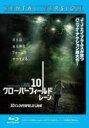 【処分特価・未検品・未清掃】【中古】Blu-ray▼10 クローバーフィールド レーン ブルーレイディスク▽レンタル落ち
