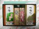 小城ようかん(小倉・栗)・嬉野茶セット【送料無料】