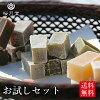 和菓子セットのイメージ