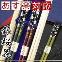 Img58045247_asuraku