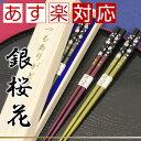 Img58829171_asuraku