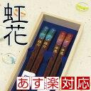 Img59025446_asuraku